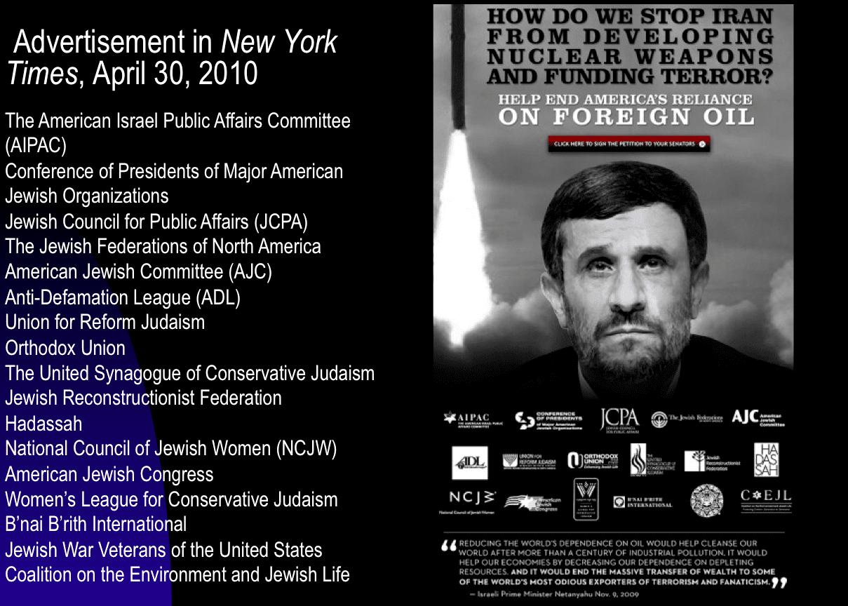 Anti-Iran ad in NY Times