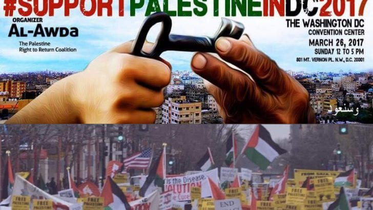 March 26th: National Rally to Support Palestine in DC 2017