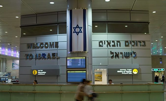 Ha'aretz: Israeli Arab Students Strip-searched in Airport Check Sue El Al and Arkia