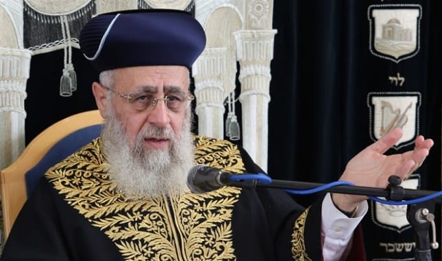 Israeli Chief Rabbis Endorse Ethnic Cleansing, Palestinian Servitude