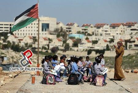 IMEMC Report: Israel Demolishes 3 Schools Days before Start of 2017 School Year