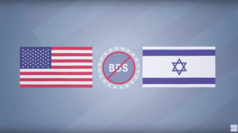 AIPAC video describes its decades-long role in creating US laws against BDS [VIDEO]