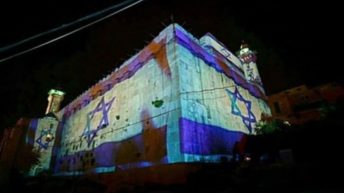 3,000 Israeli Settlers Storm Ibrahimi Mosque for New Year Festivities