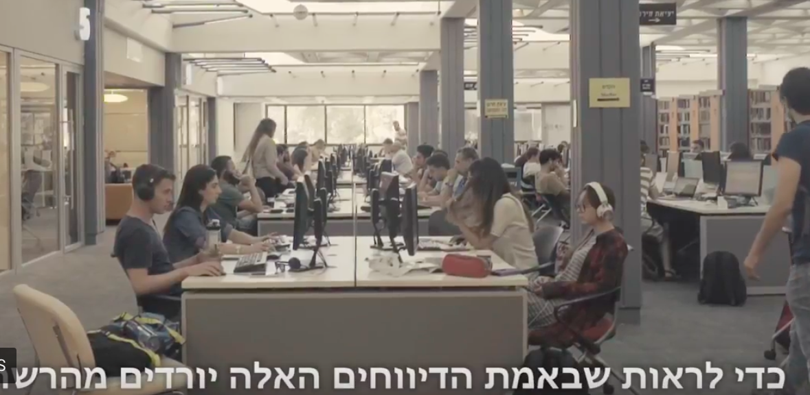 Many students sitting in front of computers working on social media campaigns that work to censor the internet of facts Israel does not like.