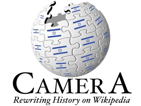 Wikipedia logo changed to look like the world is made of Israeli flags due to the work of the Camera organization to censor the internet and rewrite history.