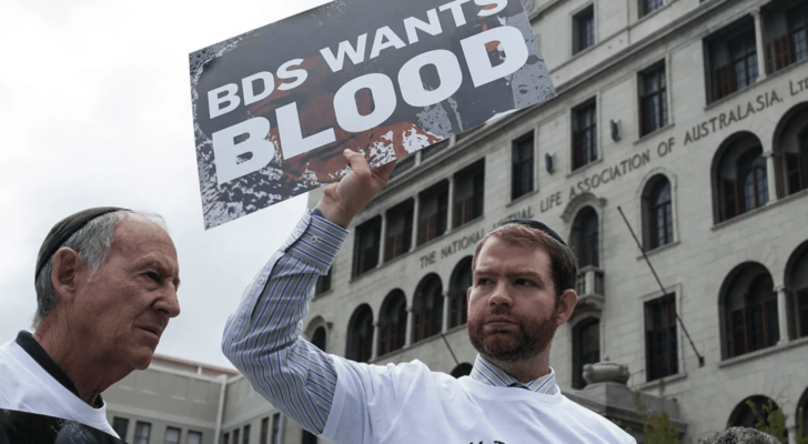 Inside the Clandestine World of Israel's 'BDS-busting' Ministry