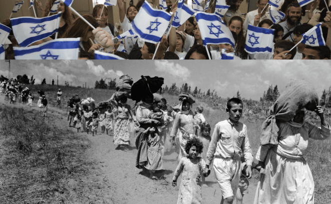 Congratulations, Israel, on your 70th Independence Day