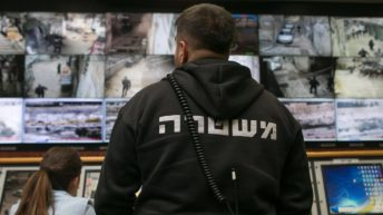 How Israel became a hub for surveillance technology