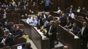 Let's talk about the text of Israel's new Nation-State Law