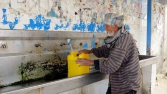 Good News/Bad News on Water Supplies in Gaza