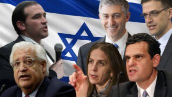 Israel's Fifth Column: Exercising control from inside the government