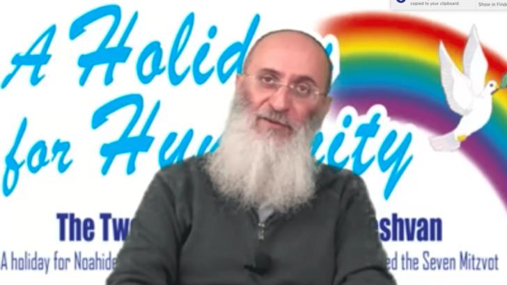 Ha'aretz: Noahide Project seeks to create a world religion whose believers adore Israel