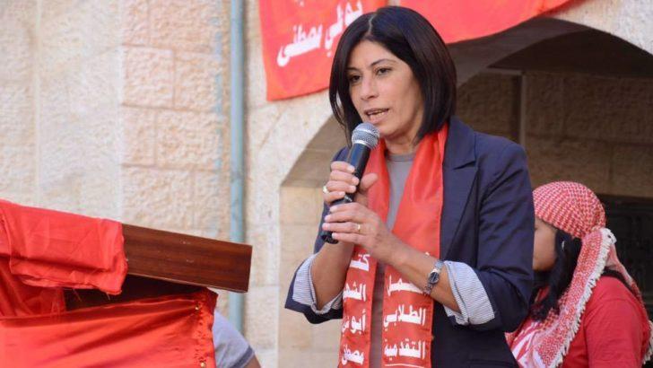 Israel is Afraid of Khalida Jarrar