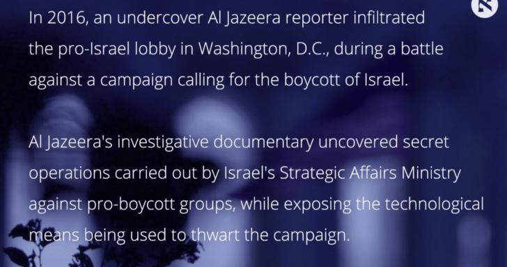 Censored Al Jazeera documentary uncovers 'rotting foundation' of U.S. Israel lobby
