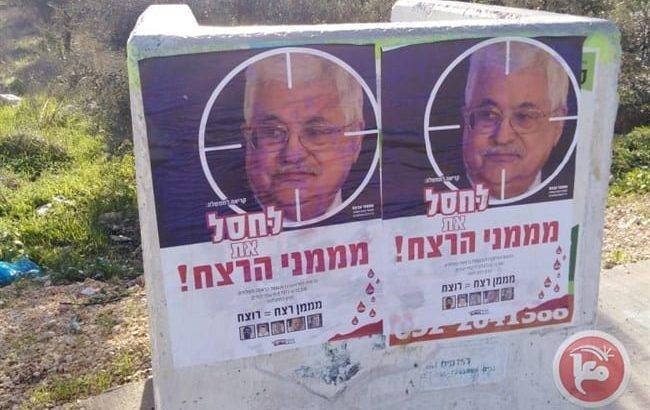 Israeli settlers hang posters calling for assassination of Palestinian President