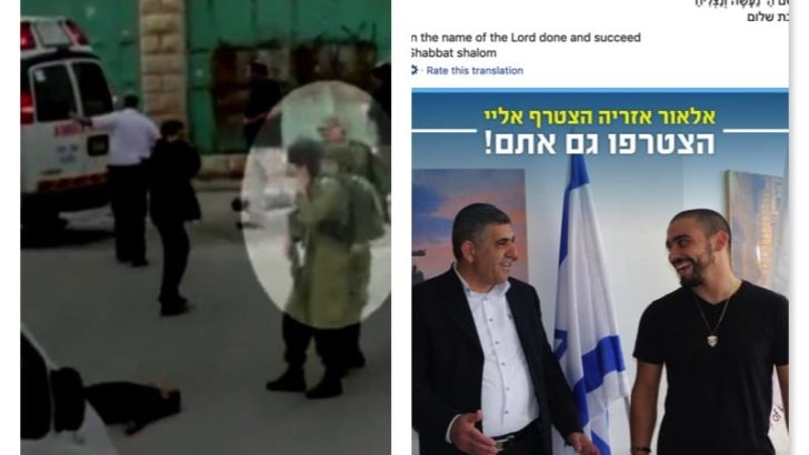 This is Israeli politics: killer Elor Azaria is one candidate's ally