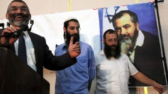 Meet Netanyahu's new allies, followers of an FBI-designated terrorist