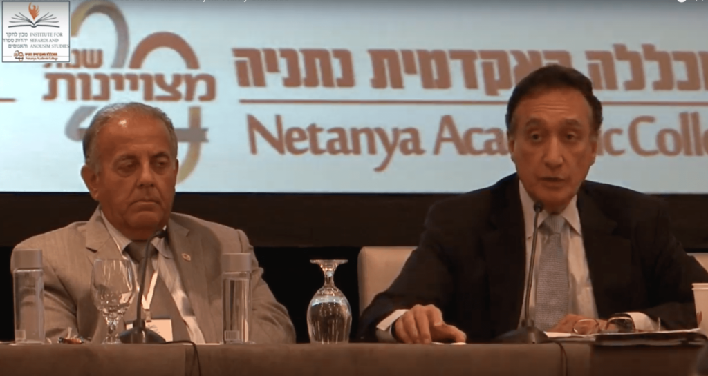 Democratic bigwigs create group to promote Israel to