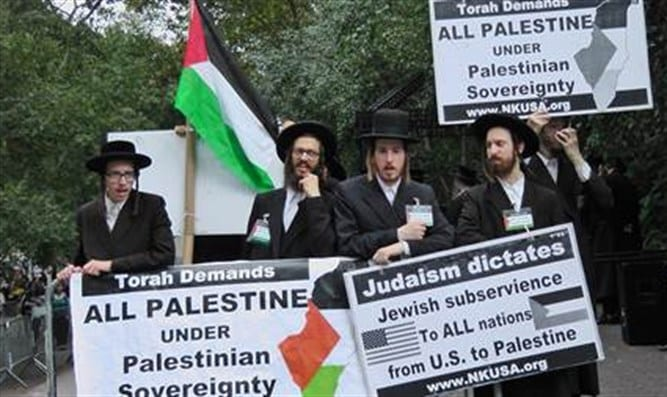 neturei karta protest the state of israel
