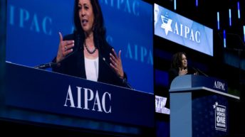 Tell Kamala Harris: Reject AIPAC