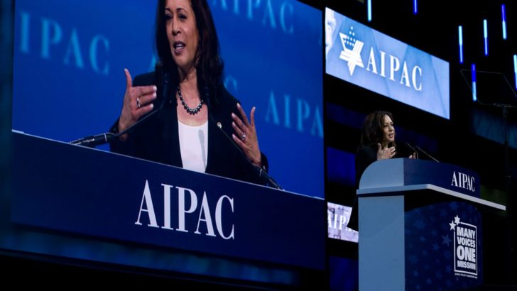 Tell Kamala Harris: Reject AIPAC