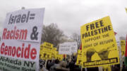 Poll finds only 41% of Americans view Israeli government favorably
