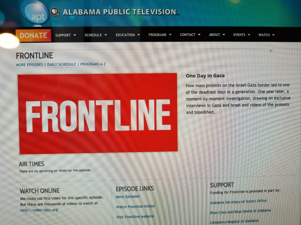 Alabama PBS One Day in Gaza
