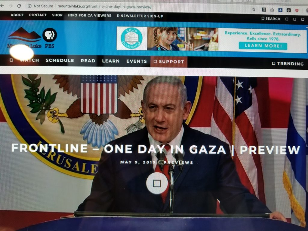 Mountain Lake PBS - One Day in Gaza
