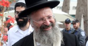 extremist chief rabbi Shmuel Elyahu