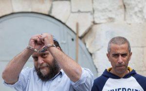 Israeli terrorist Bentzi Gopstein