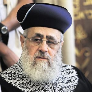 extremist chief rabbi Yitzhak Yosef