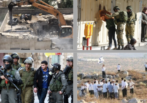 Life under Israeli occupation – daily, incessant ordeals