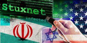 stuxnet israel