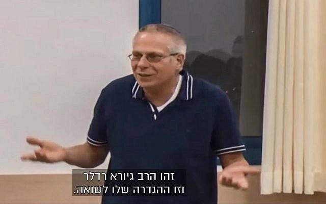 israeli religious extremism Rabbi Giora Redler