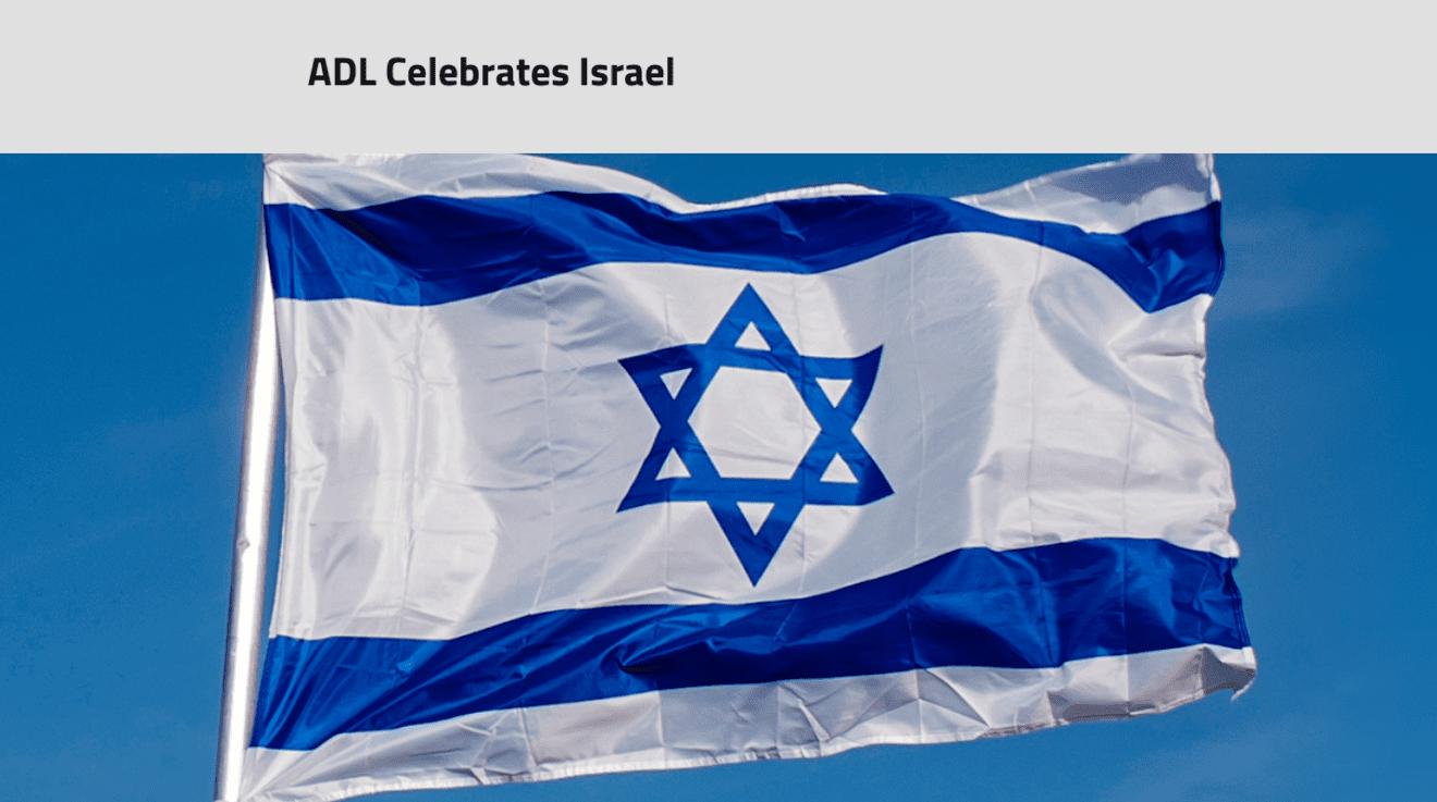 Photo of Israeli flag
