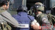 Israeli human rights violations in West Bank & Gaza, Nov 4-7