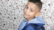 Amir Rafat Mohammad Ayyad