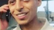 Islam Rafat Mohammad Ayyad