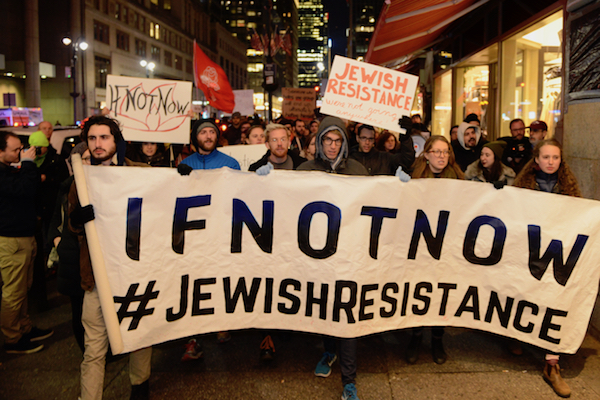 IfNotNow protesters demonstrating at the Zionist Organization of America gala, New York, November 12, 2017.