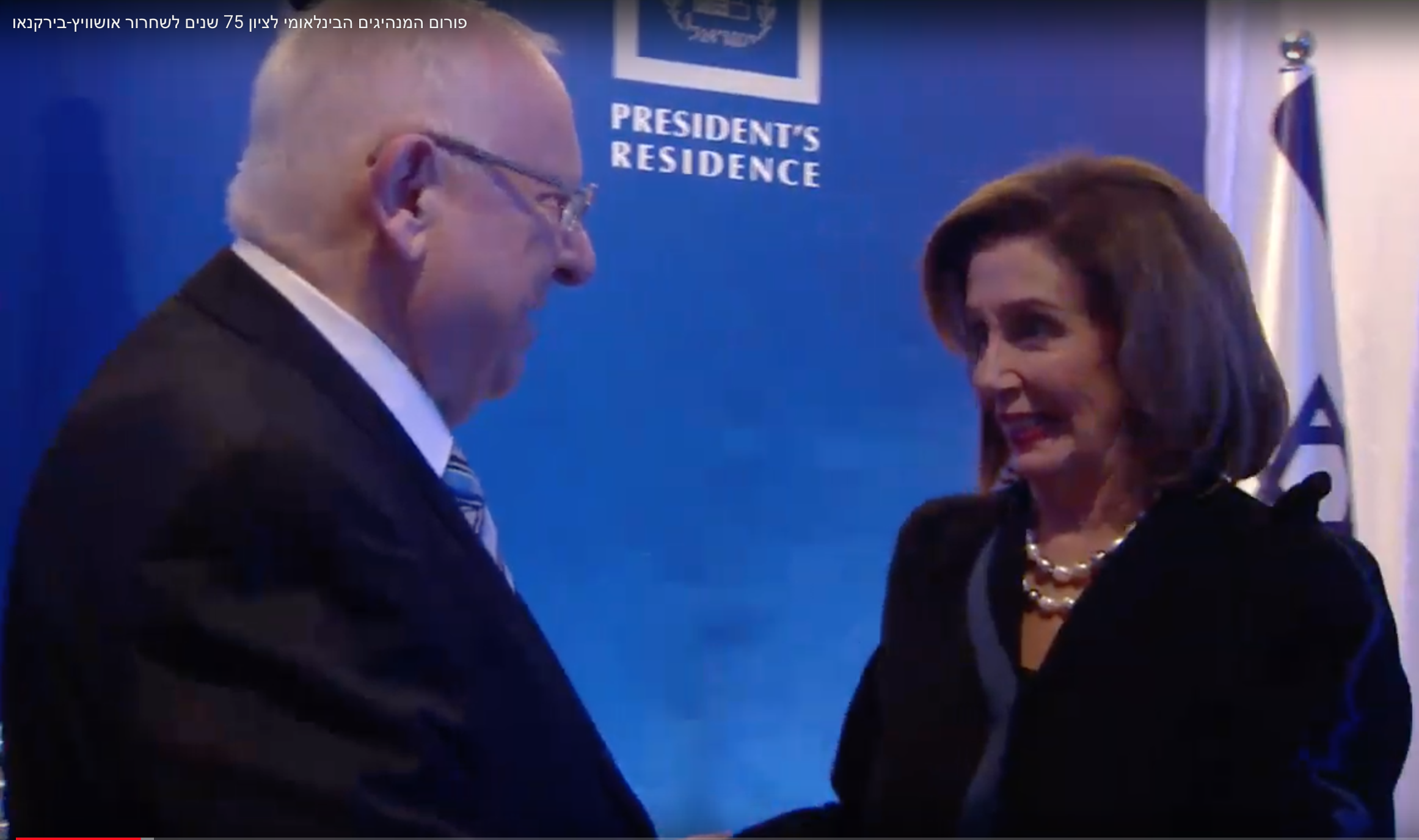 Nancy Pelosi with Reuven Rivlin at State Dinner