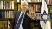 Jewish Congress launches campaign against 'antisemitism' (aka support for Palestinian rights)
