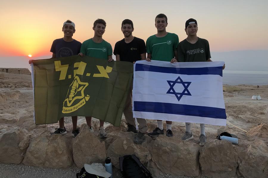 BBYO trip to Israel for Jewish teens