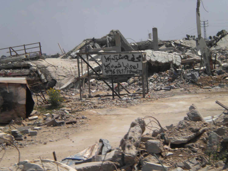 Gaza.2014.Weir_