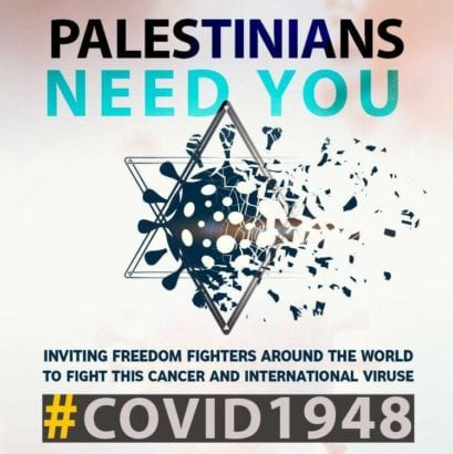 Remembering Palestine on Nakba Day: Use the Hashtag COVID1948