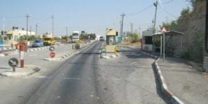 Container checkpoint, where at least 4 Palestinians have now been gunned down.