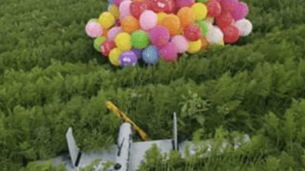 Associated Press bungles again – this time it's balloons