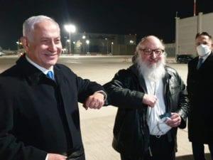 jonathan pollard with netanyahu