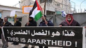 media bias israel