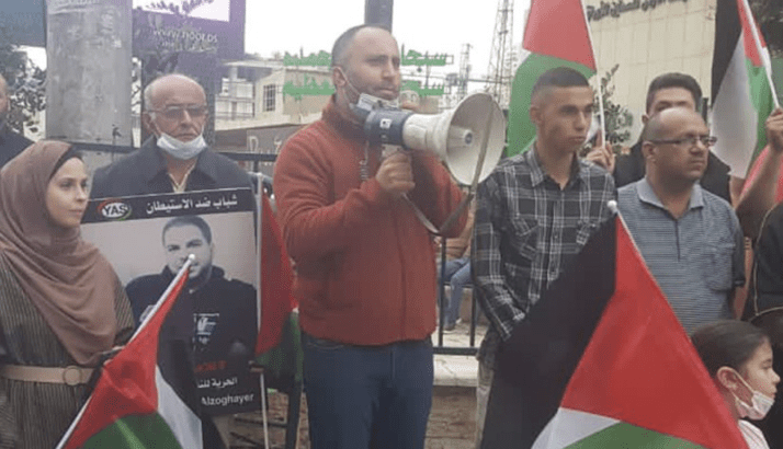 "BREAKING: ""Palestinian Gandhi"" Issa Amro convicted in Israel"