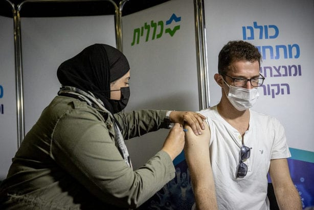 Following pressure, Israel lifts discriminatory vaccine policy for Palestinian student